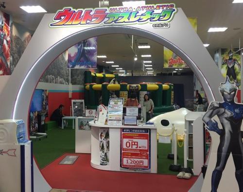 ウルトラアスレチック namcoららぽーと横浜店の画像・写真